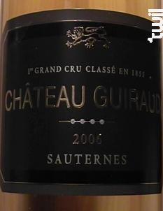 Château Guiraud - Château Guiraud - 2006 - Blanc