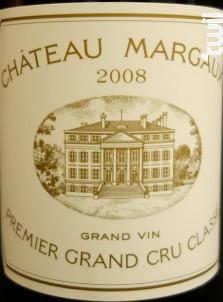 Château Margaux - Château Margaux - 2008 - Rouge