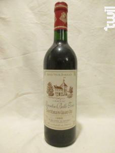 Château Quentin Belle Tour - Château Quentin Belle Tour - 1995 - Rouge