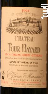 Château Tour Bayard - Château Tour Bayard - 1994 - Rouge