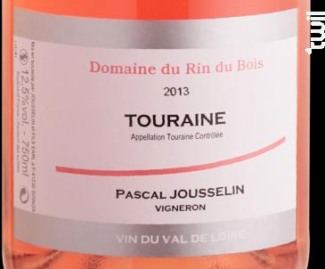 Domaine du Rin du Bois - Domaine du Rin du Bois - 2016 - Rosé