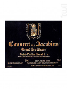Couvent des Jacobins - Couvent des Jacobins - 2016 - Rouge