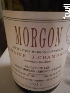 Le Clos De Lys - Domaine Joseph Chamonard - 2016 - Rouge