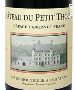CHÂTEAU DU PETIT THOUARS RESERVE - Château Du Petit Thouars - 2016 - Rouge
