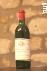Château Marrin - Château Marrin - 1970 - Rouge