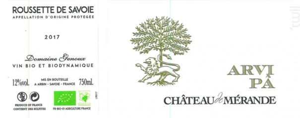 Arvi Pâ - Château de Mérande - 2017 - Blanc