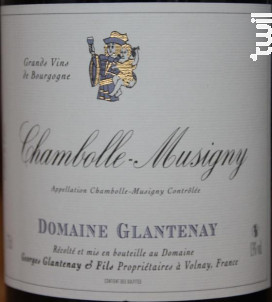 Chambolle-Musigny - Domaine Glantenay Pierre et Fils - 2015 - Rouge