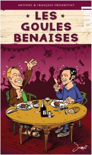 Les Goules Benaises - Domaine des Vallettes - 2018 - Rouge