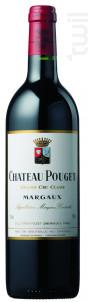 Château Pouget - Château Pouget - 2000 - Rouge
