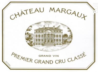 Château Margaux - Château Margaux - 1999 - Rouge