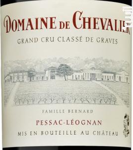Domaine de Chevalier - Domaine de Chevalier - 2013 - Rouge