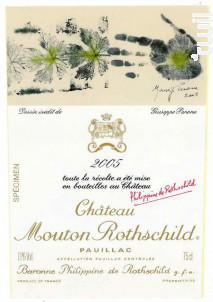 Château Mouton Rothschild - Château Mouton Rothschild - 2005 - Rouge
