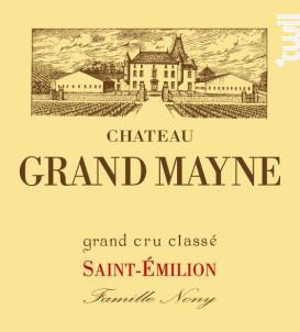 Château Grand Mayne - Château Grand Mayne - 2008 - Rouge