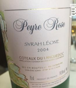 Syrah Léone - Domaine Peyre Rose - 2003 - Rouge