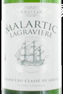 Château Malartic-Lagravière - Château Malartic-Lagravière - 2012 - Blanc