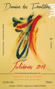 Juliénas - Domaine des Frontières - 2016 - Rouge