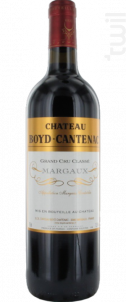 Château Boyd Cantenac - Château Boyd Cantenac & Château Pouget - 2017 - Rouge