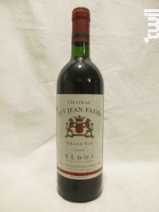 Château Puy Jean Faure - Château Puy Jean Faure - 1995 - Rouge