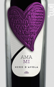 Nero D'Avola DOC Sicilia - Etike Vini - 2016 - Rouge