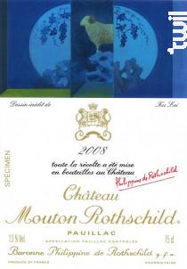 Château Mouton Rothschild - Château Mouton Rothschild - 2008 - Rouge
