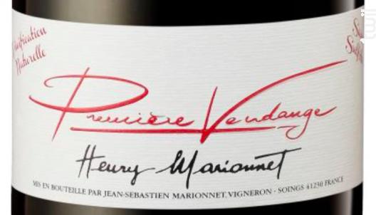 Première Vendange - Henry Marionnet - Domaine de La Charmoise - 2019 - Rouge