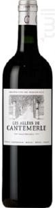 Les Allées de Cantermerle - Château Cantemerle - 2014 - Rouge