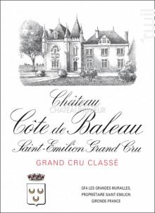 Château Côte de Baleau - Château Côte de Baleau - 2013 - Rouge
