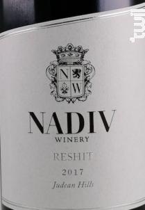 Nadiv Reshit - Nadiv - 2017 - Rouge