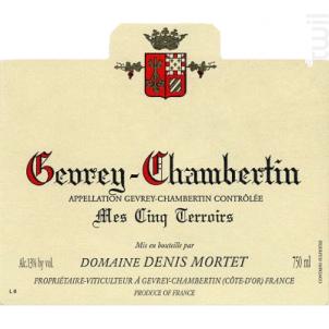 Gevrey Chambertin Mes Cinq Terroirs - Domaine Denis et Arnaud Mortet - 2017 - Rouge