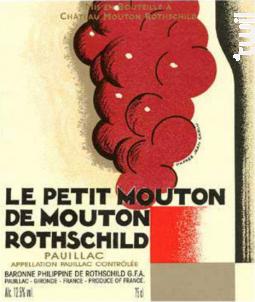 Le Petit Mouton - Château Mouton Rothschild - 2017 - Rouge