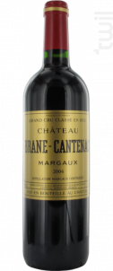 Château Brane Cantenac - Château Brane Cantenac - 2004 - Rouge