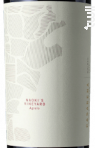 Naoki's vineyard - MALBEC - Casarena - 2017 - Rouge