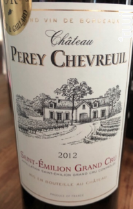 Château Perey Chevreuil - Château Perey Chevreuil - 2012 - Rouge