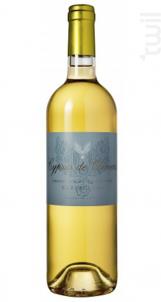Cyprès de Climens - Château Climens - 2005 - Blanc