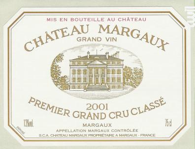 Château Margaux - Château Margaux - 2001 - Rouge