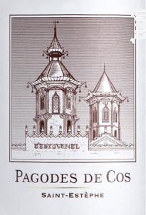 Les Pagodes de Cos - Cos d'Estournel - 2018 - Rouge
