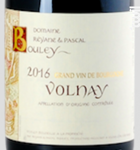 Volnay - Domaine Réjane & Pascal Bouley - 2018 - Rouge