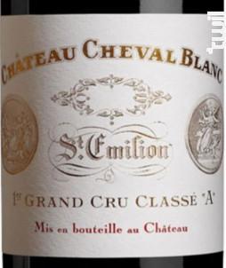 Château Cheval Blanc - Château Cheval Blanc - 2001 - Rouge