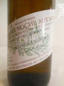 Chevalier Buhard Roche Aux Moines - Chateau de Chamboureau - 2003 - Blanc