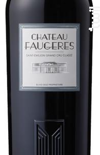 Château Faugères - Château Faugères - 2018 - Rouge