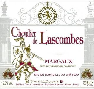 Chevalier de Lascombes - Château Lascombes - 2015 - Rouge