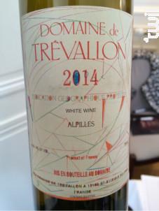 Domaine de Trévallon - Domaine de Trévallon - 2014 - Blanc