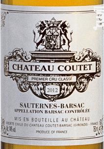 Château Coutet - Château Coutet - Barsac - 2012 - Blanc