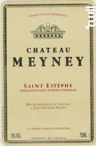 Château Meyney - Château Meyney - 2016 - Rouge