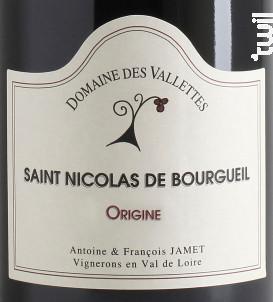Origine - Domaine des Vallettes - 2018 - Rouge
