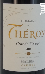 Domaine du Théron - Grande Réserve - Vignobles Pelvillain - 2014 - Rouge