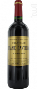 Château Brane Cantenac - Château Brane Cantenac - 2014 - Rouge