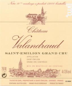 Château Valandraud - Château Valandraud - 2012 - Rouge