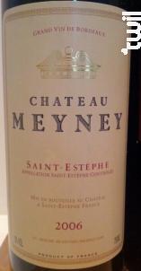Château Meyney - Château Meyney - 2006 - Rouge