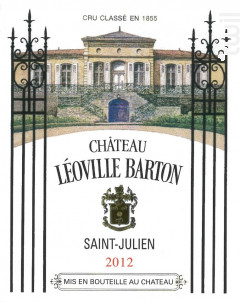 Château Léoville Barton - Château Léoville Barton - 1995 - Rouge